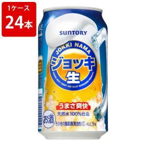 ※缶ビール・缶酎ハイのギフト包装は、メーカー指定の包装紙での包装となりますのでご了承下さい。   従...