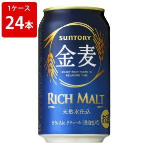お中元 夏 ギフト 2018 お酒 サントリー 金麦 350ml(1ケース/24本入り)|newyork19892005