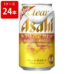 ※缶ビール・缶酎ハイのギフト包装は、メーカー指定の包装紙での包装となりますのでご了承下さい。   「...