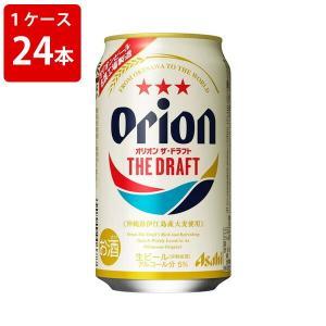 お酒  アサヒ オリオンドラフト 350ml(1ケース/24本入り)|newyork19892005