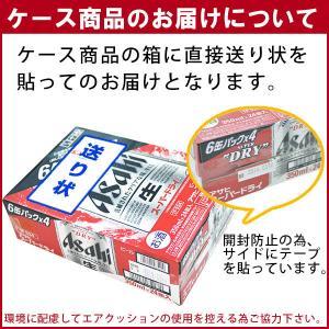 お酒  アサヒ オリオンドラフト 350ml(1ケース/24本入り)|newyork19892005|02