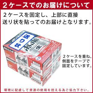 お酒  アサヒ オリオンドラフト 350ml(1ケース/24本入り)|newyork19892005|03