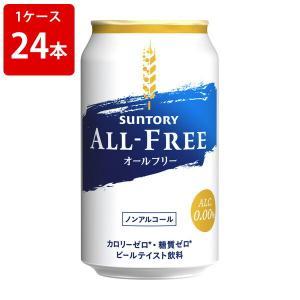 ※缶ビール・缶酎ハイのギフト包装は、メーカー指定の包装紙での包装となりますのでご了承下さい。   【...