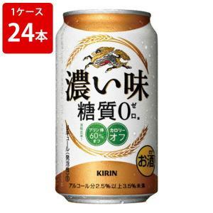 ※缶ビール・缶酎ハイのギフト包装は、メーカー指定の包装紙での包装となりますのでご了承下さい。   同...