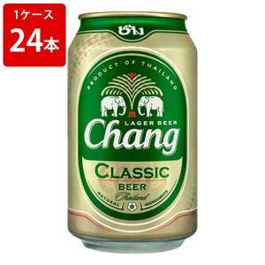チャーンビール クラシック 5度 330ml缶(1ケース/24本入)