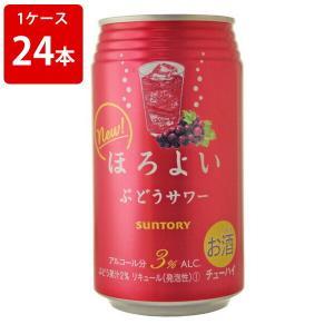 ※缶ビール・缶酎ハイのギフト包装は、メーカー指定の包装紙での包装となりますのでご了承下さい。   ふ...