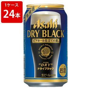 ※缶ビール・缶酎ハイのギフト包装は、メーカー指定の包装紙での包装となりますのでご了承下さい。   キ...