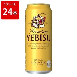 お酒  サッポロ エビスビール 500ml(1ケース/24本入り)