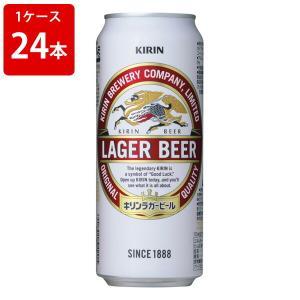 お酒  キリン ラガービール 500ml(1ケース/24本入り)|newyork19892005