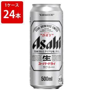 アサヒ ビール コロナ