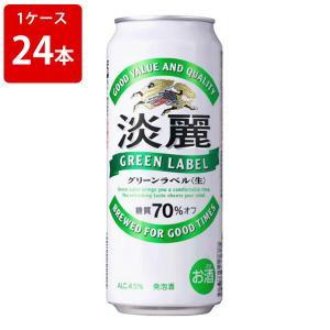 お酒  キリン 淡麗(タンレイ) グリーンラベル 500ml(1ケース/24本入り)|newyork19892005