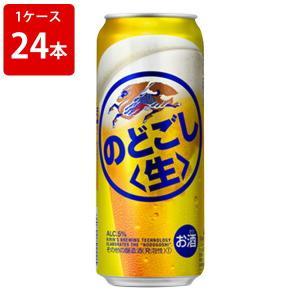 お酒  キリン のどごし 生 500ml(1ケース/24本入り)|newyork19892005