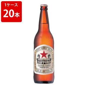 【缶ビールは造られていない瓶だけの珍しいビール!】 サッポロビールの前身・開拓使麦酒醸造所から、創業...