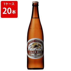 お酒  キリン ラガー 大瓶 633ml(1ケース/20本入り/P箱付き)|newyork19892005