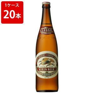 お酒  キリン クラシックラガー 大瓶 633ml(1ケース/20本入り/P箱付き)|newyork19892005