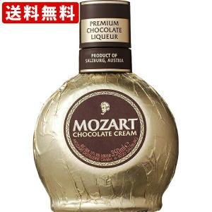 (350mlタイプ) モーツァルト チョコレート キューティーボトル 350ml(正規輸入品) (北...