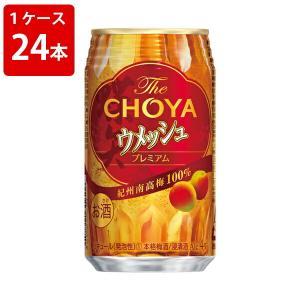 お酒 チョーヤ The CHOYA ウメッシュ 350ml(1ケース/24本入り)