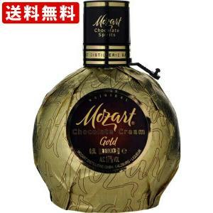 お酒  送料無料 モーツァルト チョコレート 500ml(141) (北海道・沖縄+890円)