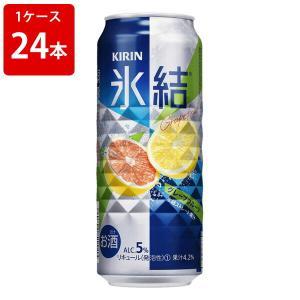 キリン 氷結果汁 グレープフルーツ 500ml(1ケース/24本入り)