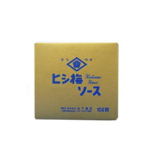 ヒシ梅 池下商店 ヒシウメ ウスターソース 10L(業務用ポリタンク)