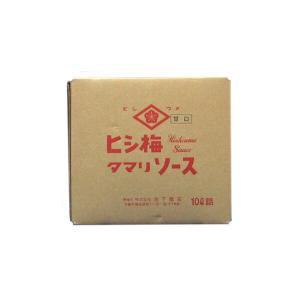 ヒシ梅 池下商店 ヒシウメ タマリソース(とんかつ) 甘口 10L(業務用ポリタンク)