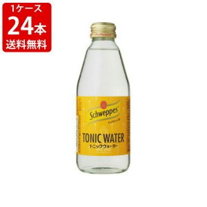 お酒  送料無料 シュウェップス トニックウォーター 250ml(1ケース/24本入り) (北海道・...
