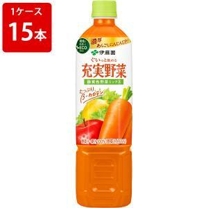 お酒  伊藤園 充実野菜 緑黄色野菜ミックス 930mlペットボトル(1ケース/12本入り)