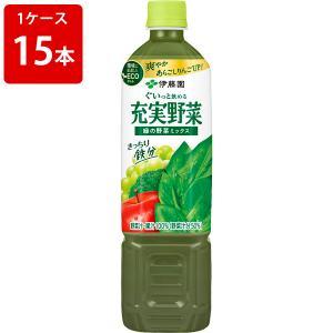 お酒  伊藤園 充実野菜 緑の野菜ミックス 930mlペットボトル(1ケース/12本入り)