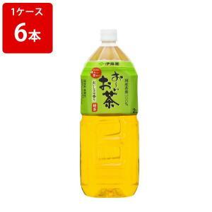 お酒  伊藤園 おーいお茶 緑茶 2000ml(2L)ペットボトル(1ケース/6本入り)