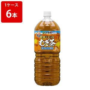 お酒  伊藤園 むぎ茶 2000ml(2L)ペットボトル(1ケース/6本入り)