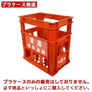 1800ml×6本が送料無料になるプラケース P箱発送(北海道沖縄一部離島+790円)