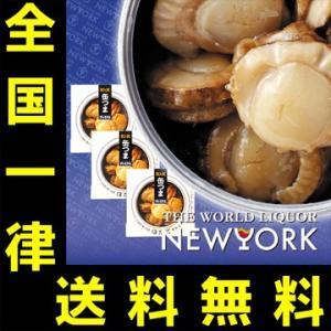 送料無料 KK 缶つまプレミアム 北海道ほたて...の関連商品5
