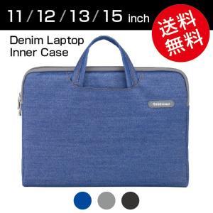 デニム PC インナー ケース バッグ 11、12、13、15 インチ  ハンドル付き ノートパソコン ノートPC|nexary