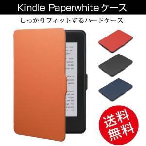 ◆Kindle Paperwhite専用(〜2016/第7世代)のジャストフィットするハードケースで...