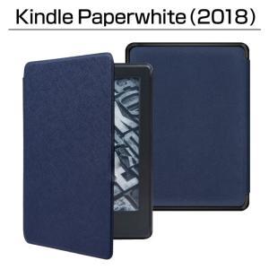 ◆Kindle Paperwhite専用(2018/第10世代)にジャストフィットするハードケースで...