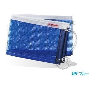 【ニッタク】卓球ネット ラケットスポーツ 卓球...の関連商品3