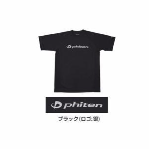 (ファイテン)ファイテンロゴTシャツ バレーボール Tシャツ7576107FA2002BK