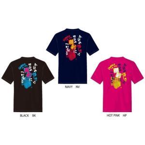 ●【ラケットスポーツ】 部活応援Tシャツ 勝利 オリジナル部T【2枚で送料無料】