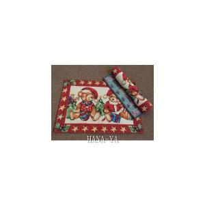 ランチョンマット かわいいテディベアデザイン クリスマス 4枚セット