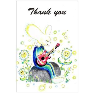 "【NBC-1】postcard1-taniguchisyozo""Thank you""|next-cmk"
