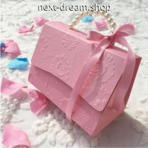 新品送料込  ギフトボックス 10個セットバッグデザイン ハンドル付  バレンタイン お誕生日会 結婚式 ラッピング プレゼント  m01099の画像