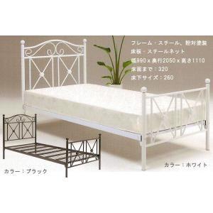 お姫様 ベッド シングルサイズ Sサイズベッド アイアン ベッド IPB RFN 673 フレーム スチール パイプ|next-life-style
