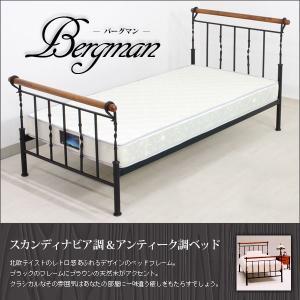 ベッド シングルサイズ Sサイズベッド マットレスセット アイアンベッド バーグマン マットレス付き スチール パイプ|next-life-style