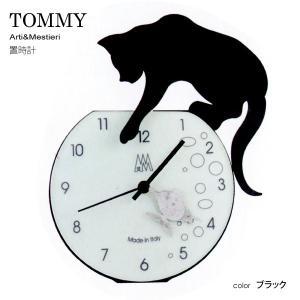 ARTI MESTIERI 置時計 ( TOMMY/AM00888 ) トミー/アルティ・エ・メスティエリ社/イタリア/ブランド/置き時計/おしゃれクロック/猫/Cat/キャット|next-life-style
