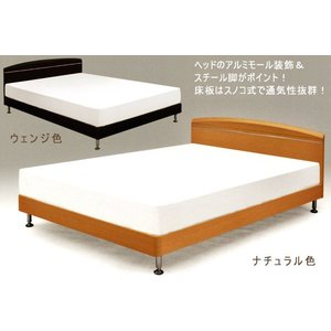 ベッド ダブルサイズ Dサイズアルミモール装飾−スチール脚 スノコベッドフレームのみ IPB MFI 801 ベッド フレーム|next-life-style