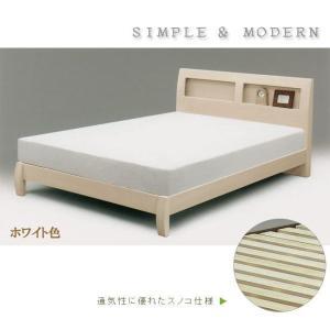 小宮付き・スノコベッド IPB-MCI-913 SDサイズ ゼウス|next-life-style