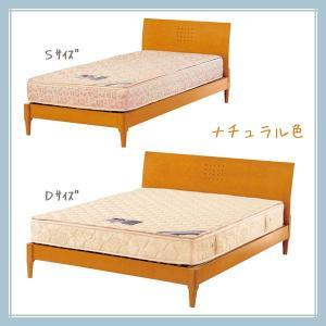 ベッド bed 通気性抜群&衛生的スノコベッド ヴィッツ NA (IPB-MFI-915)(セミダブル フレームのみ)|next-life-style
