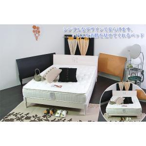 ベッド bed 通気性抜群&衛生的スノコベッド ヴィッツ IPB-MFI-916 セミダブル フレームのみ|next-life-style