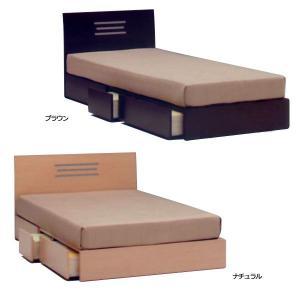 セミダブルベッドフレーム/マットレス(セピア3(フレーム)/ディア(マットレス)) 収納バッチリ。デザインベッド next-life-style