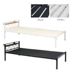 パイプベッド KH-3704-IV/KH-3704-BK シングル Sサイズシンプル スチールベッド|next-life-style